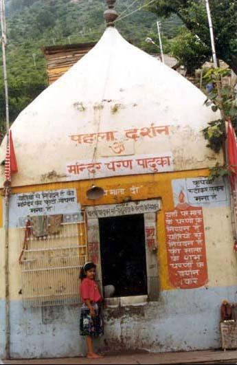 Online writing services mata vaishno devi shrine board